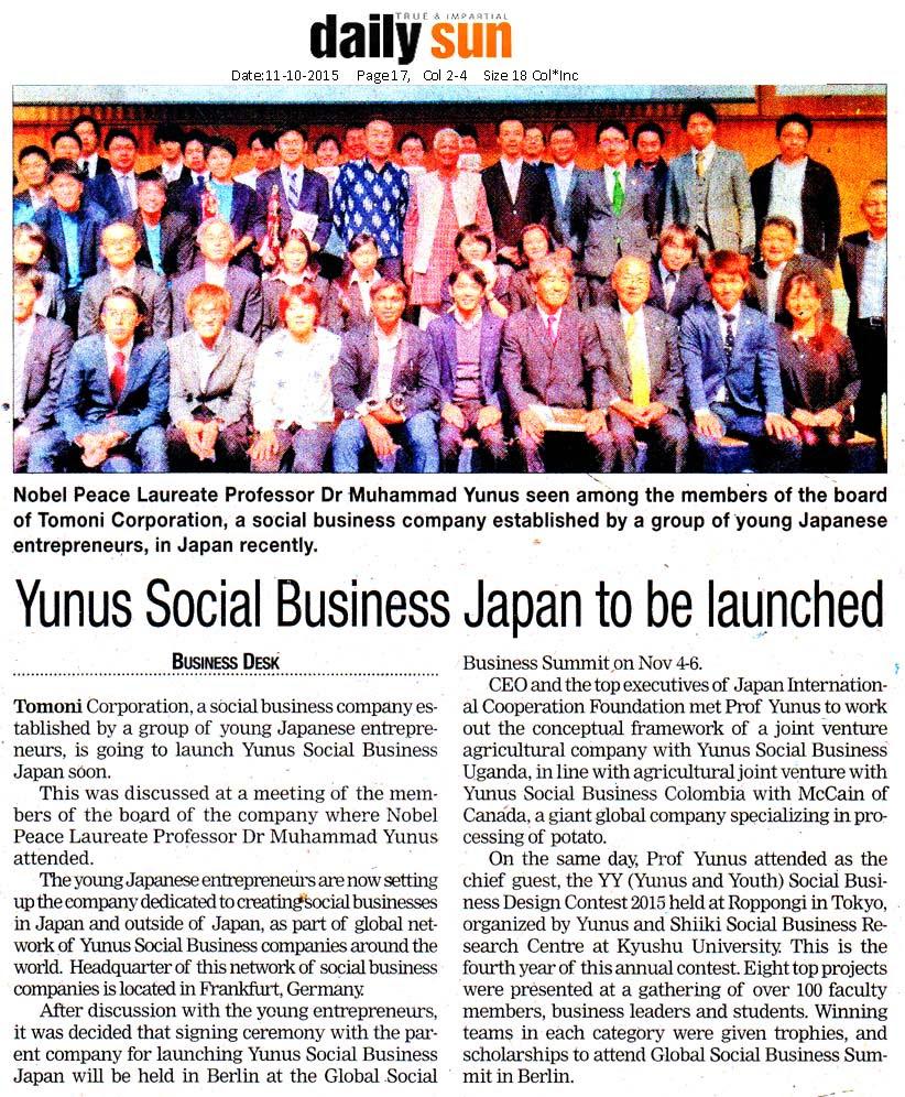 バングラディシュ発の英字新聞「daily sun」にYSBJ(ユヌス・ソーシャル・ビジネス・ジャパン)が掲載されました