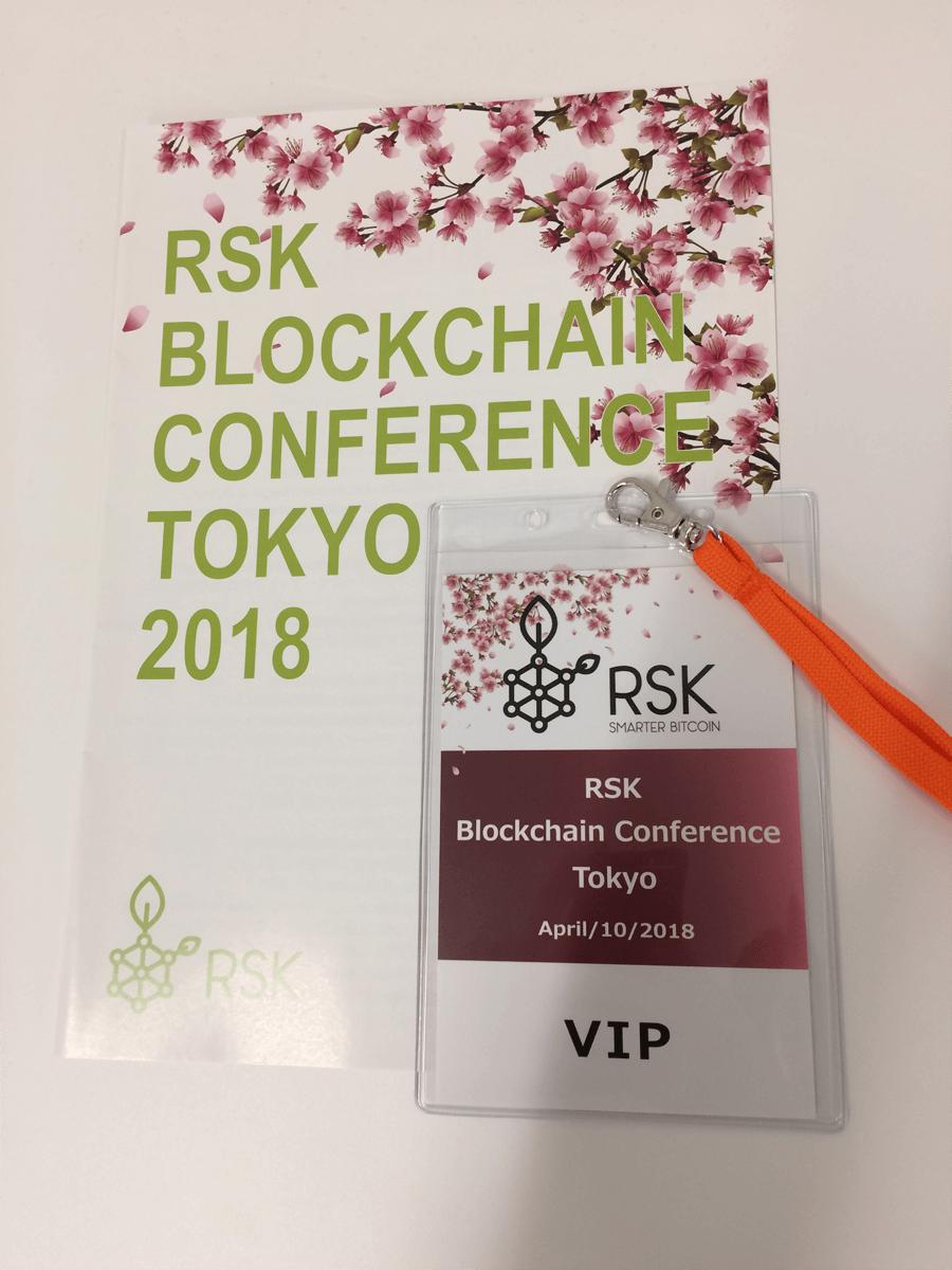 rsk-conference4