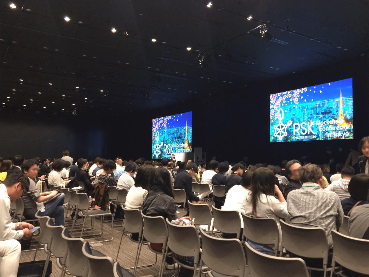 rsk-conference5